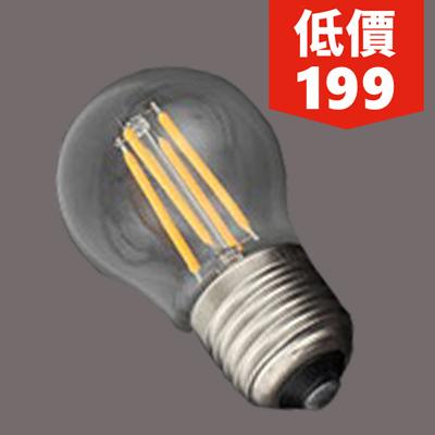 【限量福利】G45-LED燈泡 1